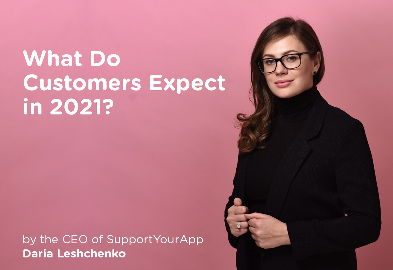 Customer Support Trends in 2021: More Empathy, Human Interaction, Less Mental Health Pressure